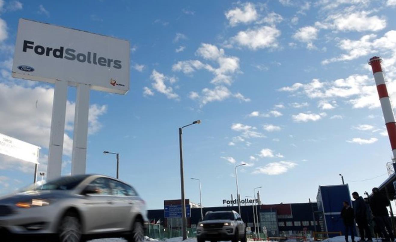 福特欲出售俄罗斯闲置工厂 多家企业有兴趣收购
