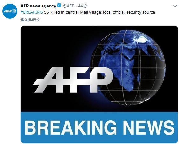 """马里一多贡人村庄遭""""屠村"""" 至少95人被枪击身亡"""