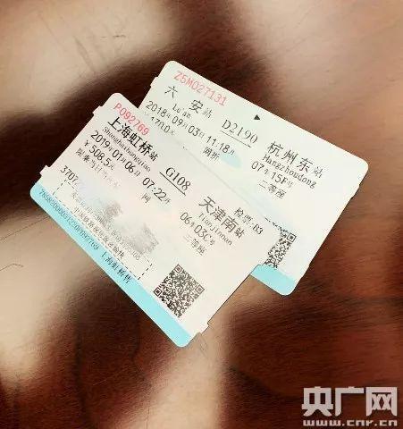 人在囧途!官网竟买到相同高铁票!12306这样说