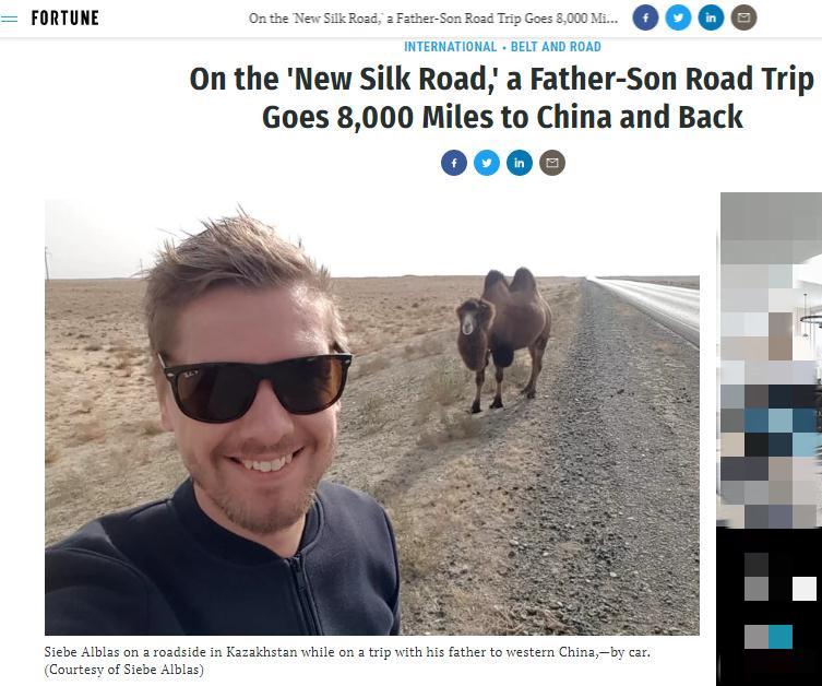 外媒:荷兰父子自驾6千多公里探新丝路商机