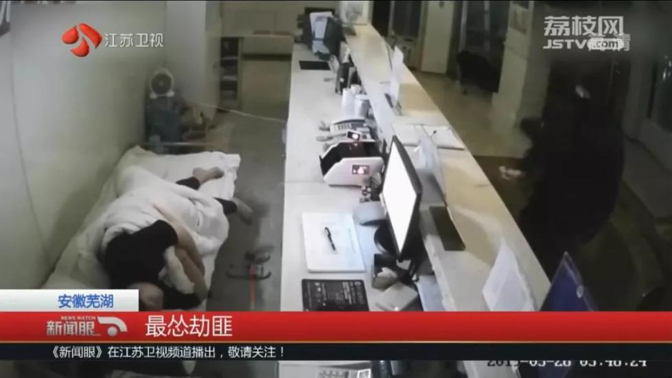 """女子被劫匪叫醒,""""起床气""""爆发怒怼对方!结局极度舒适"""