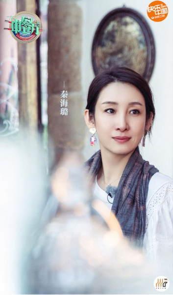 """《中餐厅3》阵容官宣 黄晓明当店长杨紫变""""豆浆妹"""""""
