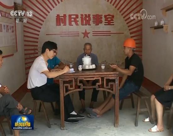 """浙江乡村治理新思路:""""三治融合"""""""
