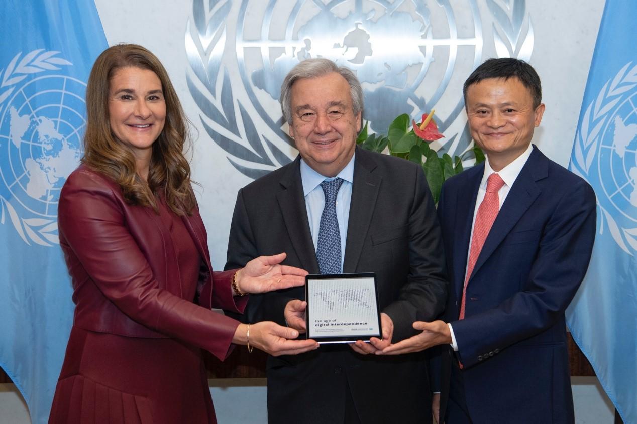 联合国发布世界数字经济报告 数字时代机遇大于风险