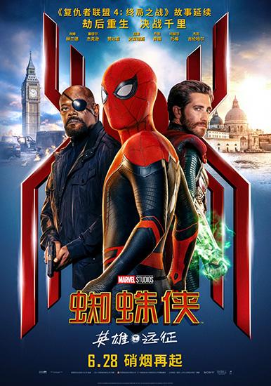 《蜘蛛侠:英雄远征》汤姆·赫兰德游玩不亦乐乎