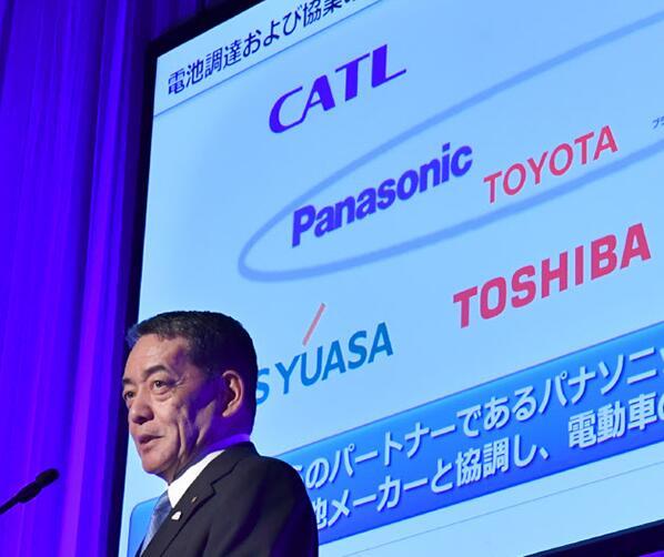日媒:丰田强化电池联盟,与宁德时代合作