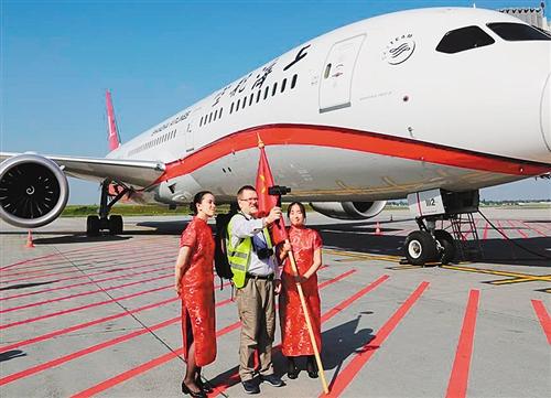 东航开上海直达布达佩斯航线