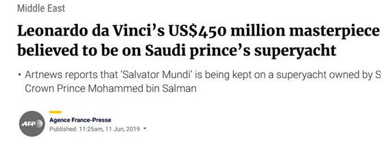 世界最贵名画下落曝光,疑似在沙特王储超级游艇上_德国新闻_德国中文网