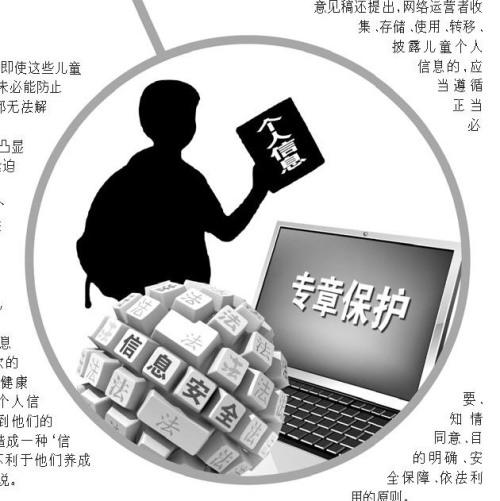 """拿什么保护网络""""小小原住民""""信息安全"""