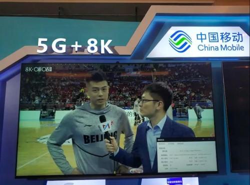 持续聚焦5G 康佳前瞻布局谋定未来