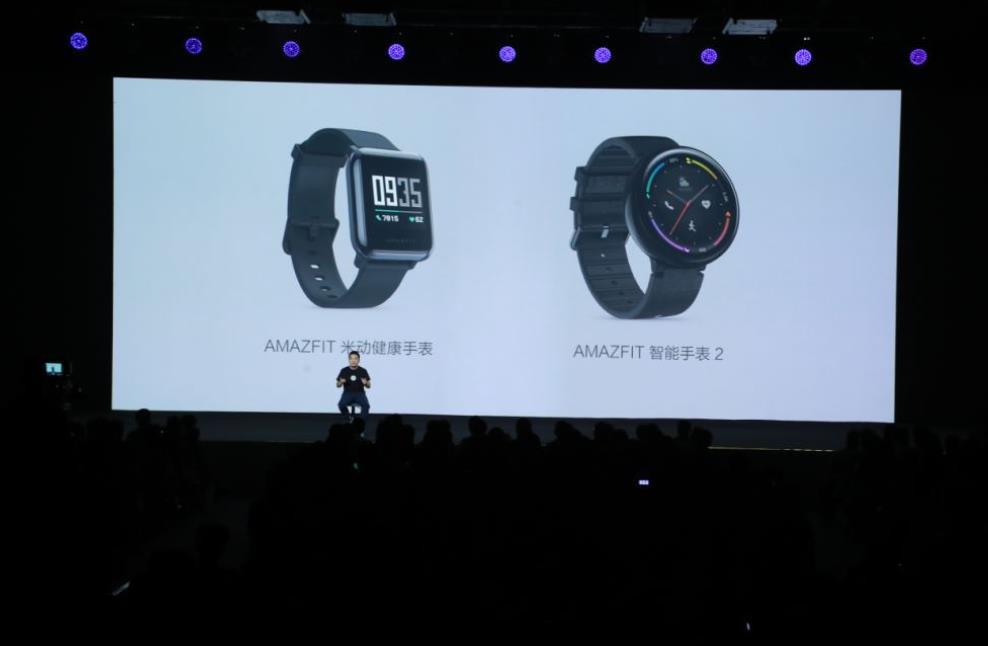 华米科技发布两款智能穿戴新品:搭载自主研发芯片