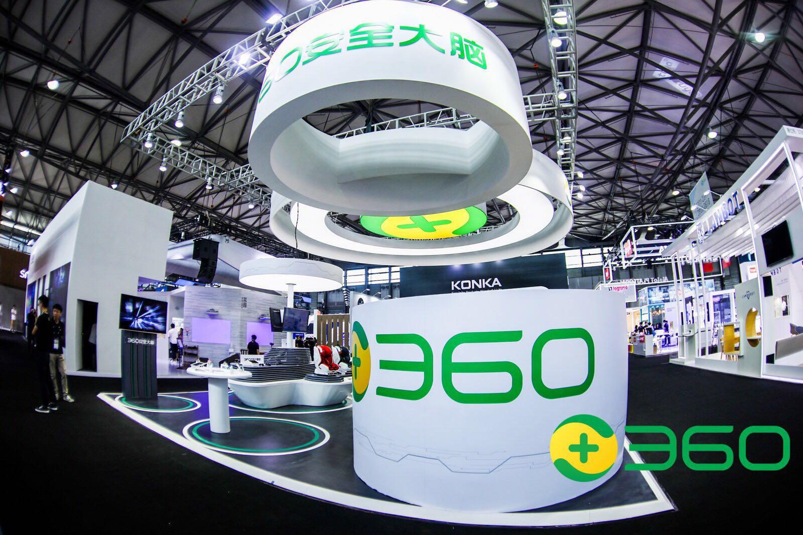 360安全大脑赋能IoT 多款产品亮相2019CES