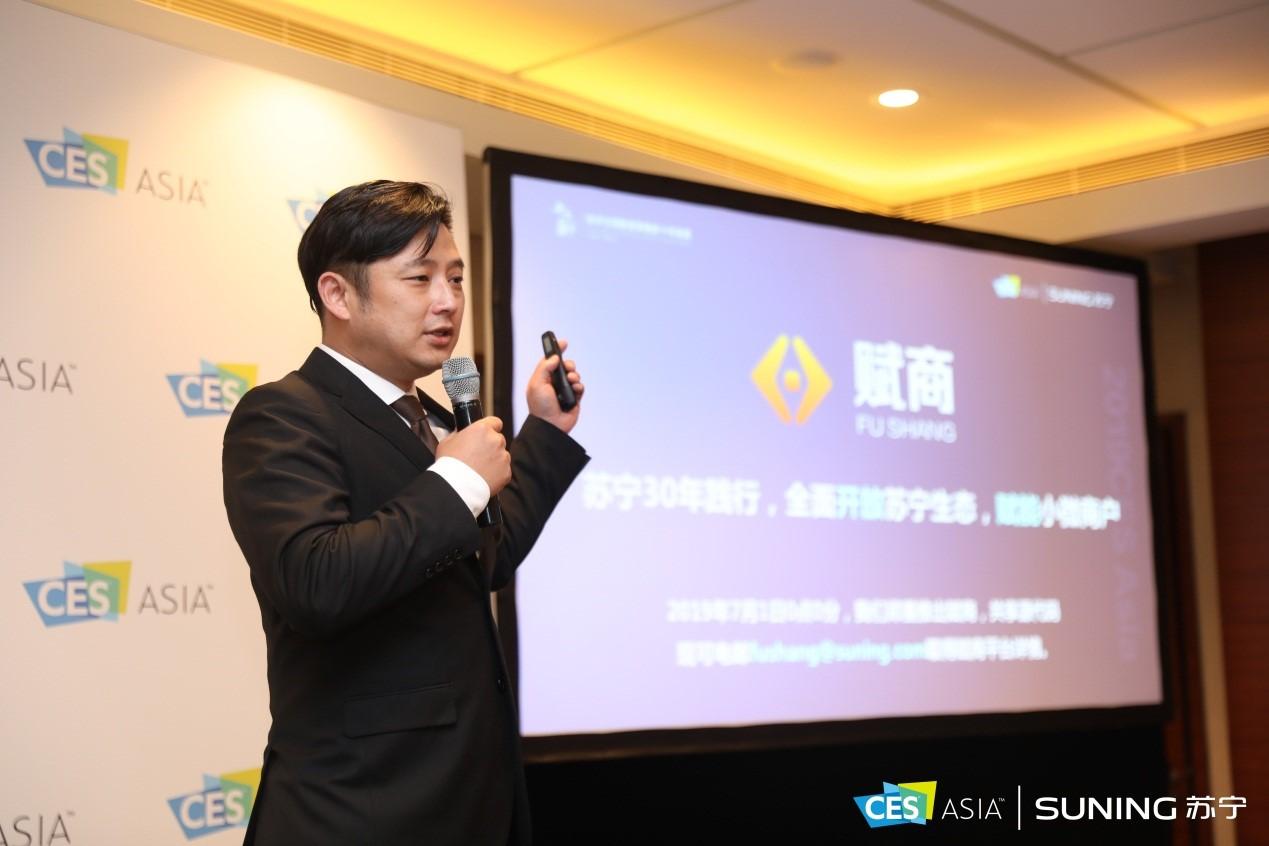 苏宁科技开放赋能 倡议共建数字化门店行业标准