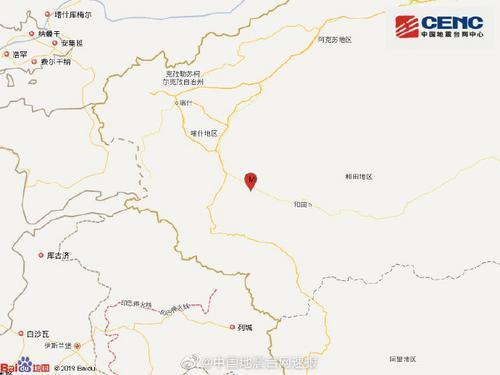 新疆和田地区皮山县发生3.1级地震 震源深度10千米