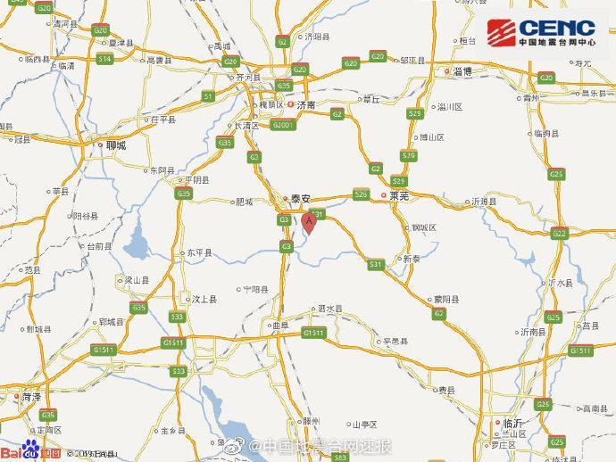 山东泰安市岱岳区发生2.9级地震 震源深度7千米