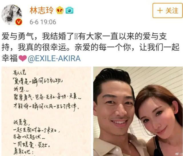 林志玲蜜月不忘给王力宏送花篮,王力宏感谢:婚礼需要伴唱找我