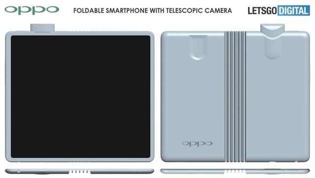 OPPO神秘专利曝光:折叠屏+升降摄像头