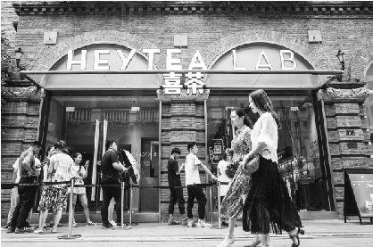 """喜茶半年曝出4次卫生问题 行业巨头""""搅局""""压力倍增"""