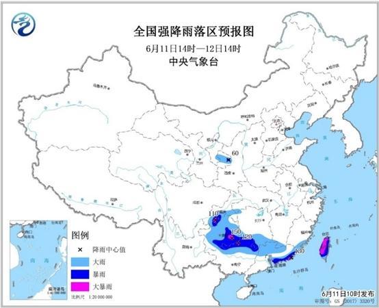 暴雨蓝色预警:贵州广东等局地仍有大暴雨