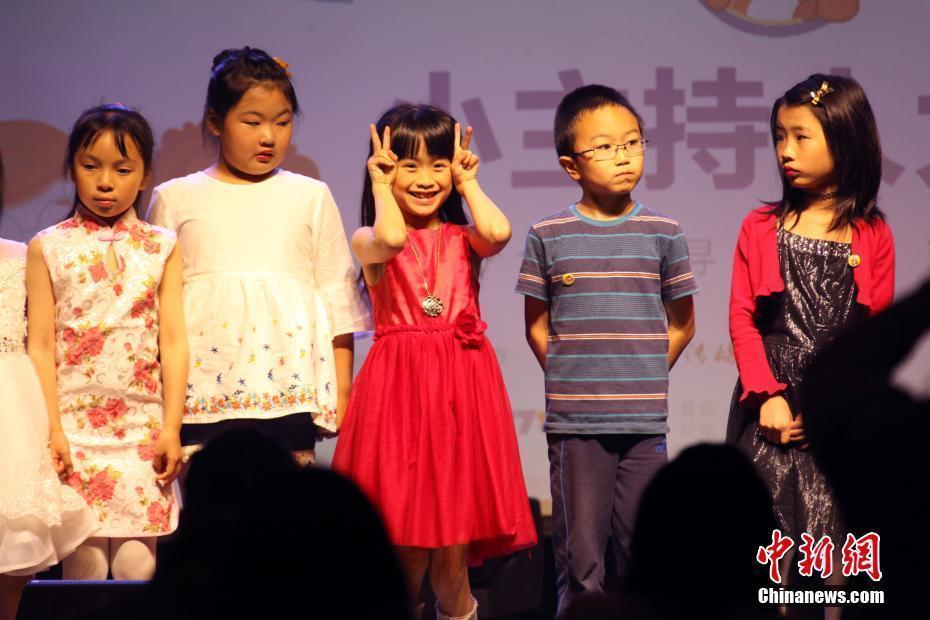 加拿大首档中文少儿电视节目选拔首批小主持人