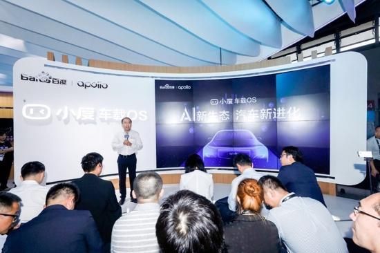 百度Apollo实验室成果发布:中国首个智能网联汽车规范