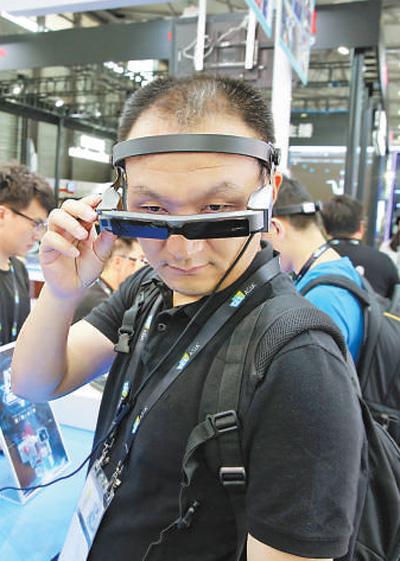 遇见未来 亚洲消费电子展上海开幕