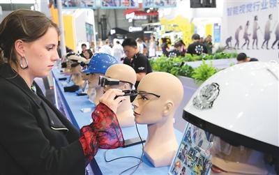 亚洲消费电子展开幕