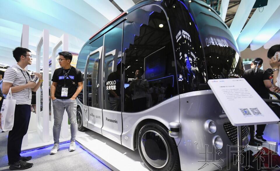 日媒:中国企业在自动驾驶领域展示存在感