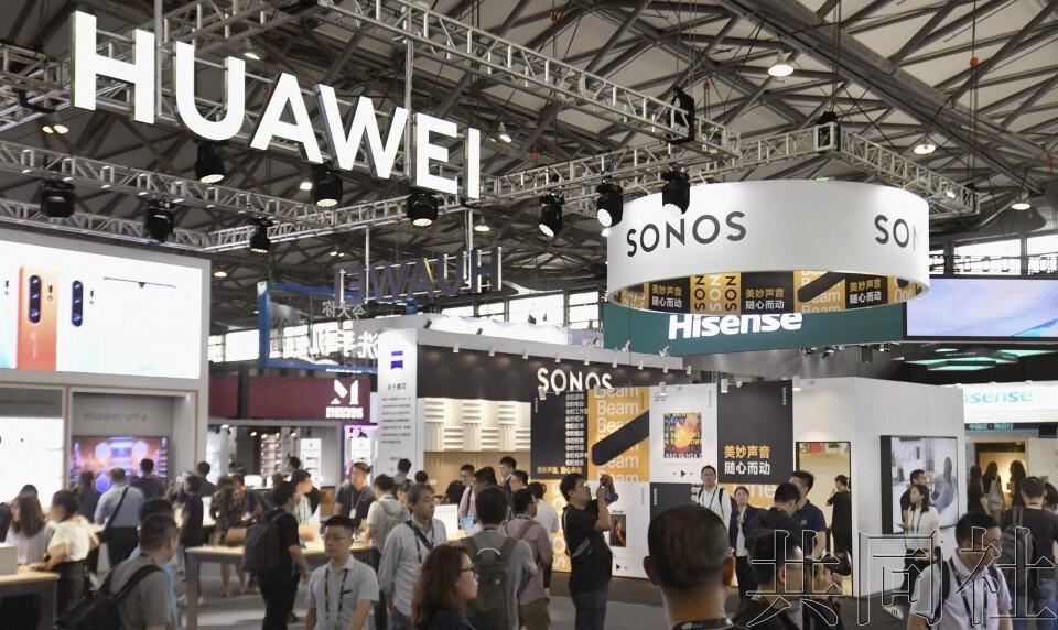 亚洲消费电子展上海开幕 日本多个厂商亮相