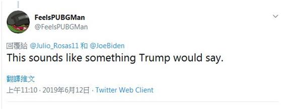 拜登承诺当选总统就要治愈癌症,网友:听着像特朗普说的话