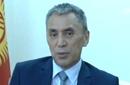 吉尔吉斯斯坦发展助力