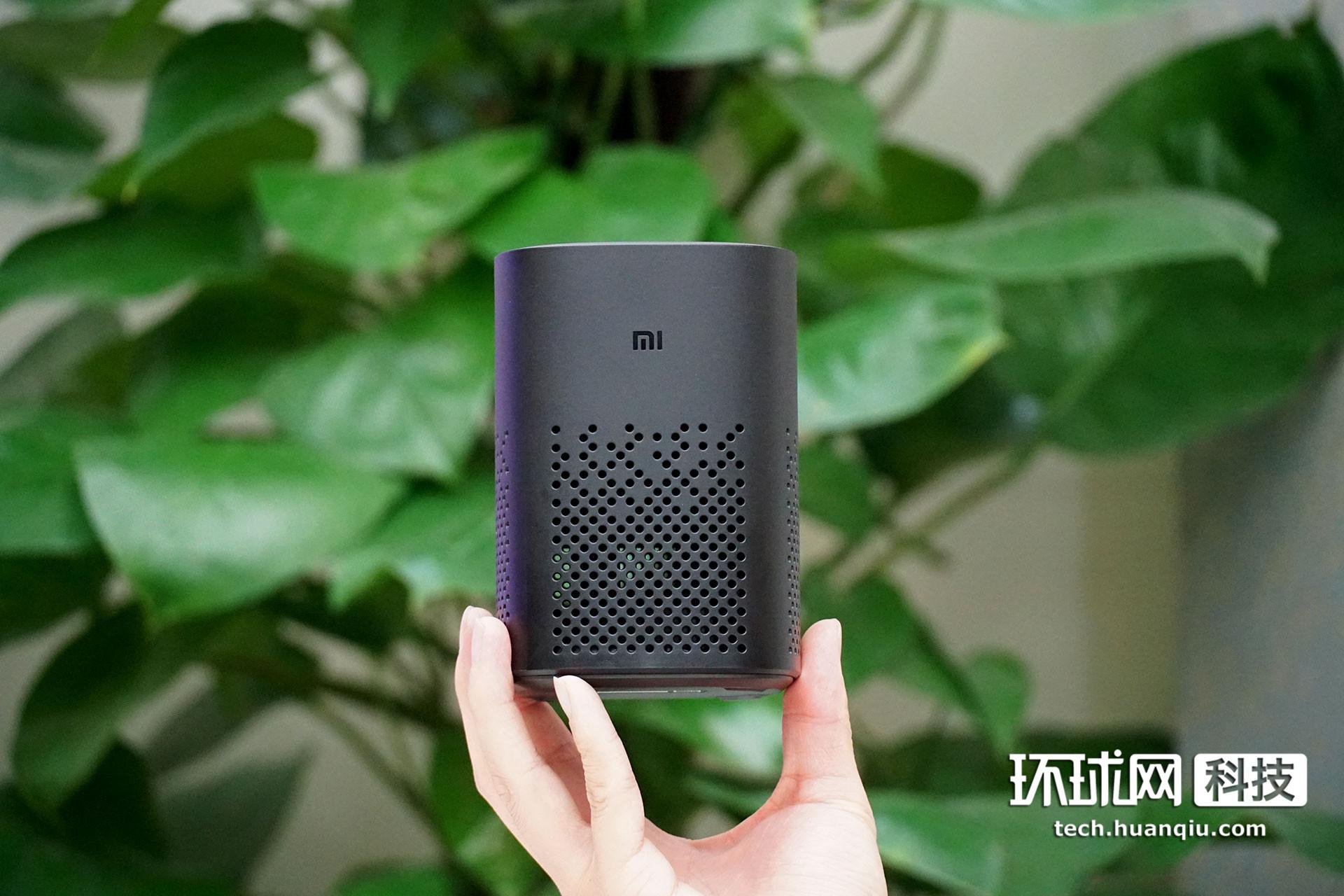 小爱音箱推新品:万能遥控版功能更多,价格更低