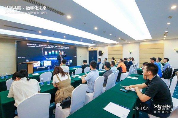 施智长赢 施耐德电气携合作伙伴共建能源新生态