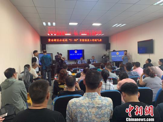 """贵州破获""""茶票""""网络诈骗案 涉案金额高达1.97亿元"""