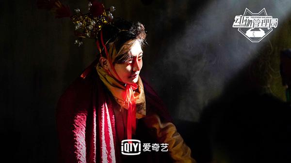 """《动物管理局》陈赫王子文暗生情愫 """"猴的传人""""郭京飞闪亮登场"""