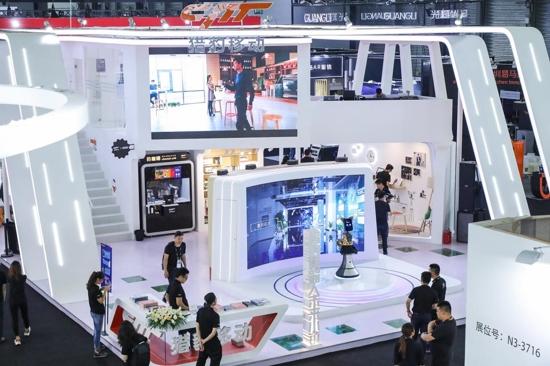 CES Asia 2019:机器人未来小镇展示全场景应用