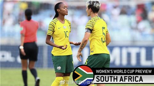 南非女足主帅:中国队踢得很有组织纪律性
