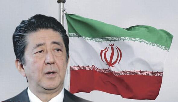 安倍访问伊朗欲充当调停人角色,日媒:他在追寻他父亲的足迹