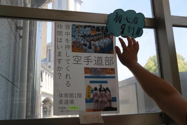 日本高中重视社团 体育社团培养学生多方面能力