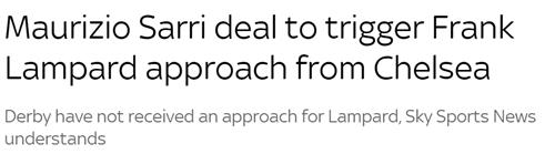 曝切尔西坚持要萨里解约金 达成协议就追兰帕德