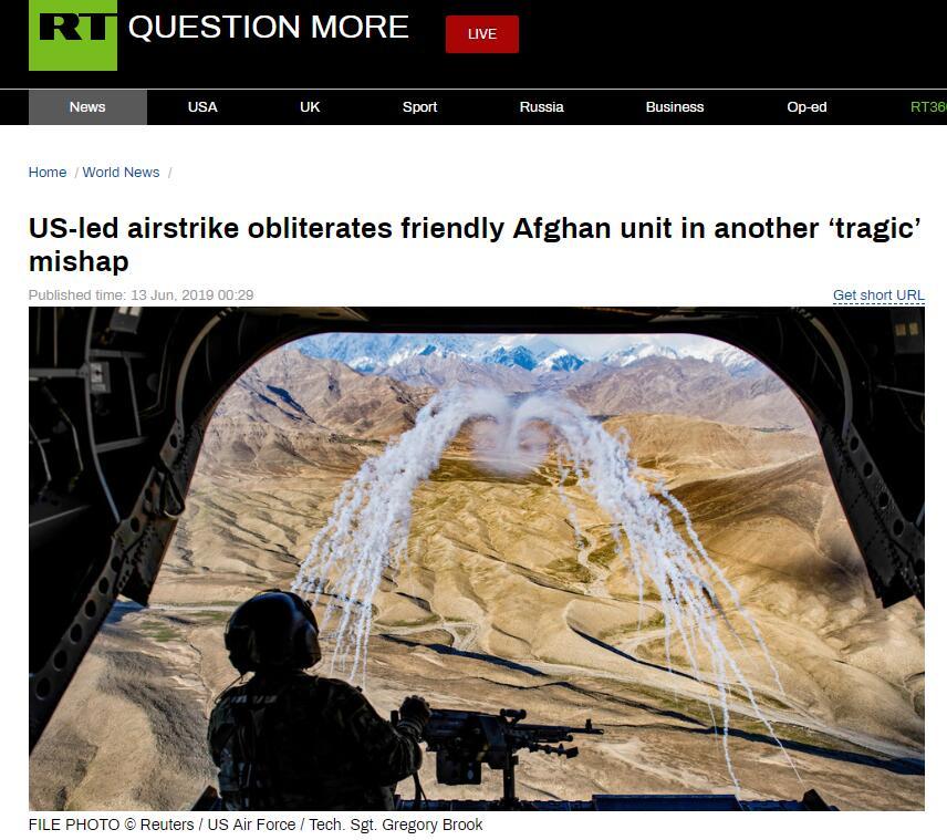 美阿联军呼叫北约空袭却炸了自己人,一个月内已发生两次