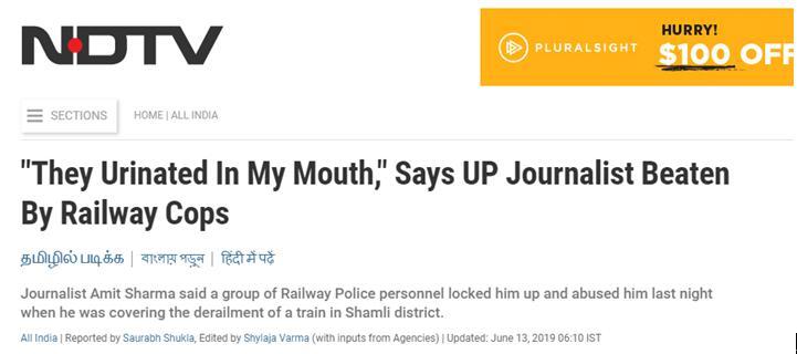 印度记者报道火车脱轨遭警察殴打:他们往我嘴里尿尿