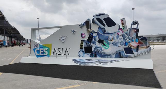 【道听图说】CESA 2019开幕 机器人产品引关注