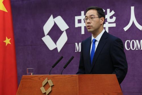 中国自美进口连续五个月下降 商务部:这表明贸易战没有赢家