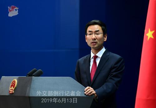 外交部:中方欢迎其他国家为帮助岛国发展作贡献,多出真金白银