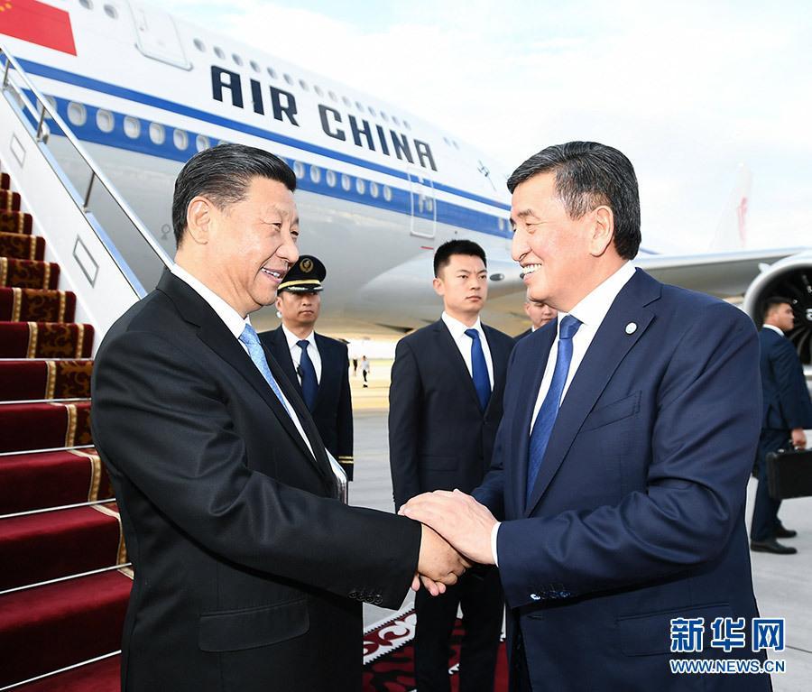 习近平抵达比什凯克开始对吉尔吉斯共和国进行国事访问