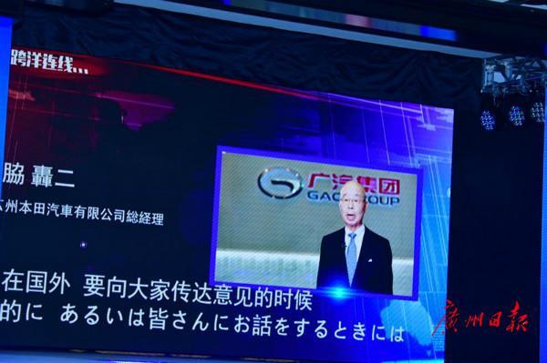 """中日友好故事会""""开讲"""",两国缔造""""汽车神话""""秘诀"""