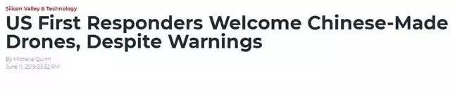 美媒:加州消防和警察部门不顾警告,欢迎中国造无人机
