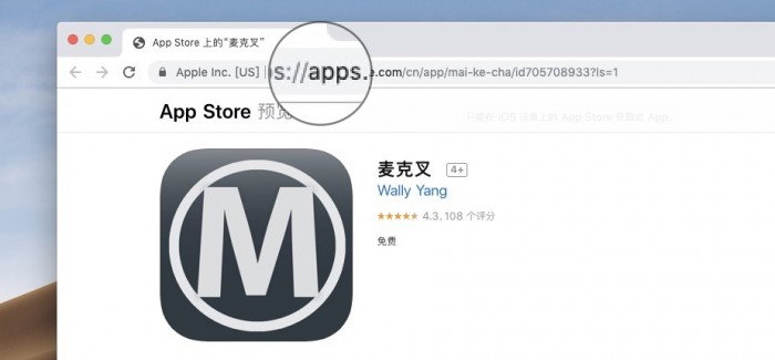 苹果启用apps.apple.com域名