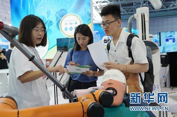 (科技)(6)北京:大众创业万众创新主题展开幕